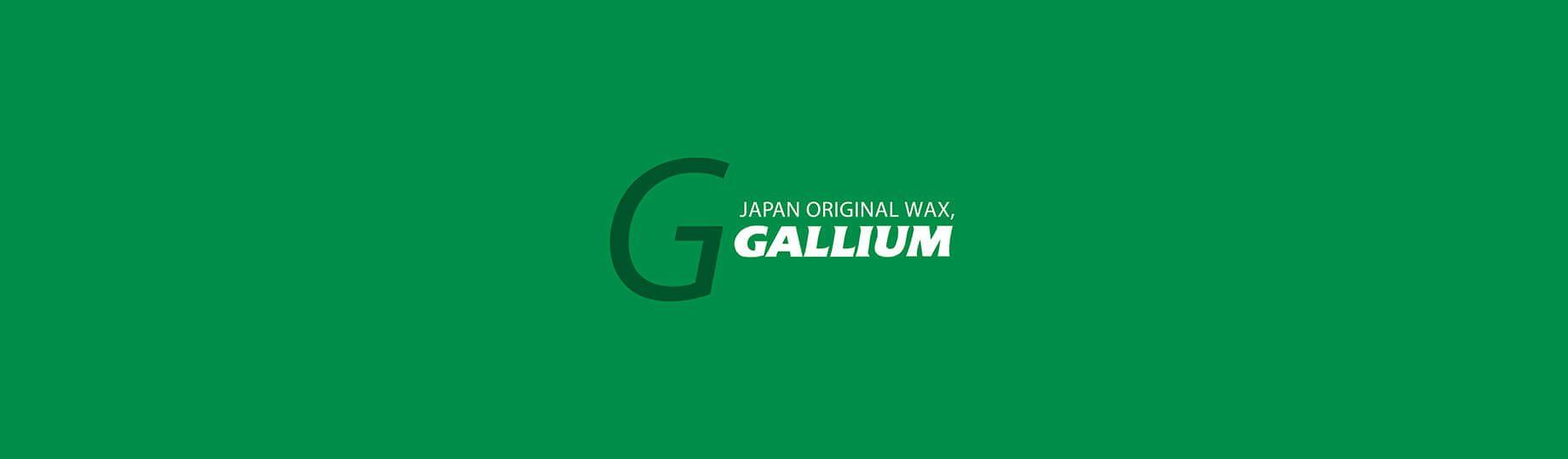 GALLIUMメイン画像
