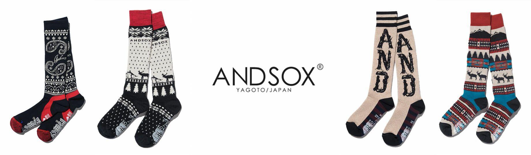 ANDSOXメイン画像