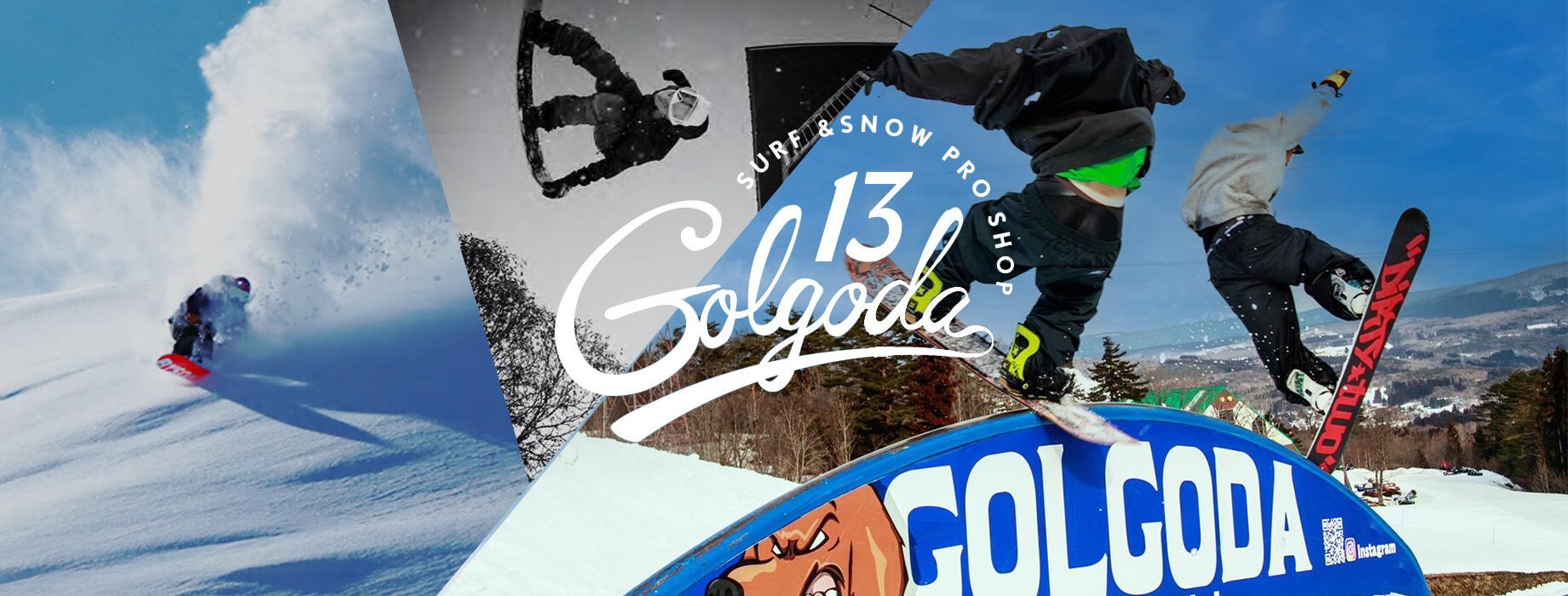 GOLGODAゴルゴダスノーボード